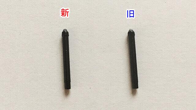surface pen 新しいペン先古いペン先